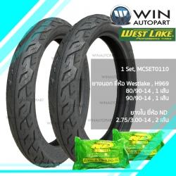 80/90-14 ,90/90-14 WEST LAKE ยางมอเตอร์ไซค์ รุ่น H969 TT , 1 ชุด (MCSET0110)
