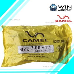 3.00-17 TR4 ยางใน ยี่ห้อ CAMEL (เทียบเท่า 90/90-17)