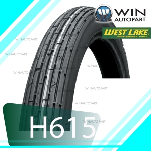 2.25-17 T/T ยี่ห้อ WEST LAKE รุ่น H615 ยางมอเตอร์ไซค์ Winautopart สำหรับ SMASH 2017 , WAVE 100, WAVE 125 , SMASH REVOLUTION , SMART 04 , SHOGUN 125 , DREAM 125 , SPARK NANO , GD110 HU, RAIDER 150 R FL , SMASH FI , WAVE 110i , AT WAVE 110i , DREAM 110i ,
