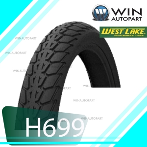 70/90-17 T/T ยี่ห้อ WEST LAKE รุ่น H699 ยางมอเตอร์ไซค์ Winautopart สำหรับ SMASH 2017 , WAVE 100, WAVE 125 , SMASH REVOLUTION , SMART 04 , SHOGUN 125 , DREAM 125 , SPARK NANO , GD110 HU, RAIDER 150 R FL , SMASH FI , WAVE 110i , AT WAVE 110i , DREAM 110i ,