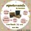 Coffee curcuma scrub soap by..noomham 1 ก้อน thumbnail 114