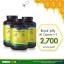 Auswelllife อาหารเสริมนมผึ้ง Royal Jelly 2180 mg. 3 กระปุก 180 แคปซูล thumbnail 1