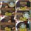 Coffee curcuma scrub soap by..noomham 1 ก้อน thumbnail 220