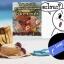 Coffee curcuma scrub soap by..noomham 1 ก้อน thumbnail 62