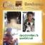 Coffee curcuma scrub soap by..noomham 1 ก้อน thumbnail 83