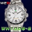 WEIDE – WH1009-2: Dual System with Hidden LED Sports Watch thumbnail 1