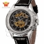 OUYAWEI – OYW12-27-1: Fully Automatic Mechanical Watch thumbnail 1