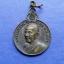 เหรียญ หลวงพ่อจวน วัดหนองสุ่ม อ.อินทร์บุรี จ.สิงห์บุรี รุ่นอายุครบ 67 ปี พ.ศ. 2521 thumbnail 1
