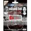 USB MP3 แฟลชไดรฟ์ เพื่อชีวิต ชุด 2 ผู้ยิ่งใหญ่ (พงษ์เทพ - คาราบาว) thumbnail 1