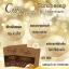 Coffee curcuma scrub soap by..noomham 1 ก้อน thumbnail 18