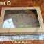กล่อง ขนาด B (แพค 20 กล่อง ) thumbnail 1