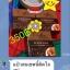 Coffee curcuma scrub soap by..noomham 1 ก้อน thumbnail 150