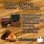 Coffee curcuma scrub soap by..noomham 1 ก้อน thumbnail 1