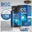 อาหารเสริม AuswellLife BCC (Brain and Cardio Care with Squalene & Ginkgo) 1 กระปุก 60 แคปซูล thumbnail 1