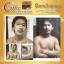 Coffee curcuma scrub soap by..noomham 1 ก้อน thumbnail 108