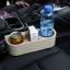 ที่วางแก้วในรถ ที่วางแก้วน้ำในรถยนต์ ที่วางแก้ว อุปกรณ์เสริมรถยนต์ (สีเบจ) thumbnail 10