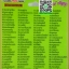 USB MP3 แฟลชไดร์ฟ สายัณห์สัญญา ล้นเกล้าเผ่าไทย thumbnail 2