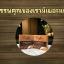 Coffee curcuma scrub soap by..noomham 1 ก้อน thumbnail 175