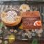 Coffee curcuma scrub soap by..noomham 1 ก้อน thumbnail 188