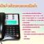 KX-TSC2583 Headset Telephone thumbnail 2