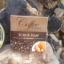 Coffee curcuma scrub soap by..noomham 1 ก้อน thumbnail 178