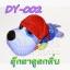 DY-002 Big Eyes Pirate Dog Deodorizing Doll thumbnail 1