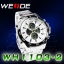 WEIDE – WH-1103-2: Dual Time Dual System Alarm Chronogragh Sport Watch thumbnail 1