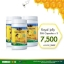 Auswelllife อาหารเสริมนมผึ้ง Royal Jelly 2180 mg. 3 กระปุก 1095 แคปซูล thumbnail 1