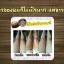 Coffee curcuma scrub soap by..noomham 1 ก้อน thumbnail 169