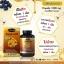 Auswelllife โปรพอลิส เสริมสร้างภูมิคุ้มกัน รักษาภูมิแพ้ Premium Propolis 1,000 mg. 3 กระปุก 180 แคปซูล thumbnail 2