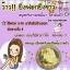 Coffee curcuma scrub soap by..noomham 1 ก้อน thumbnail 21
