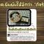 Coffee curcuma scrub soap by..noomham 1 ก้อน thumbnail 130
