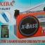 วิทยุพกพา WAXIBA XB-515URT สีดำ (ใหญ่เท่ากับรุ่น 521) thumbnail 7