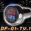 DF-01-TV.1 Car Digital Volt-meter & Room Thermometer thumbnail 1