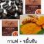 Coffee curcuma scrub soap by..noomham 1 ก้อน thumbnail 28