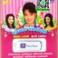 USB MP3 แฟลชไดร์ฟ ราชินีลูกทุ่ง พุ่มพวง คัทลียา สุนารี thumbnail 1