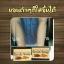 Coffee curcuma scrub soap by..noomham 1 ก้อน thumbnail 172