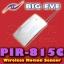 BIG EYE PIR-815C Wireless Motion Sensor thumbnail 1