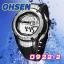 OHSEN – 0922-2 : Digital Alarm / Chronograph Sports Watch thumbnail 1