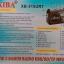 วิทยุพกพา WAXIBA XB-515URT สีดำ (ใหญ่เท่ากับรุ่น 521) thumbnail 8