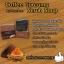 Coffee curcuma scrub soap by..noomham 1 ก้อน thumbnail 195
