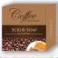 Coffee curcuma scrub soap by..noomham 1 ก้อน thumbnail 218