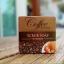 Coffee curcuma scrub soap by..noomham 1 ก้อน thumbnail 110