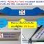 หลังคาเอพีวีซี APVC แบบพียูโฟม PU ใต้ท้องเรียบ รุ่น BML (ระยะแป 1.50 เมตร) thumbnail 5