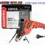 KASHIWA PID13C-300 - 350W Impact Drill Set thumbnail 1