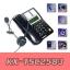 KX-TSC2583 Headset Telephone thumbnail 1
