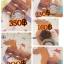 Coffee curcuma scrub soap by..noomham 1 ก้อน thumbnail 127