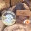 Coffee curcuma scrub soap by..noomham 1 ก้อน thumbnail 141