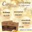 Coffee curcuma scrub soap by..noomham 1 ก้อน thumbnail 173