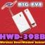 BIG EYE HWD-398B Door/Window Sensor thumbnail 1